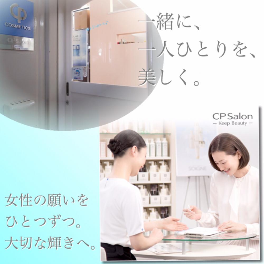 神奈川県川崎市 CPサロン向ヶ丘遊園店